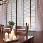 Aluminium or mini blinds