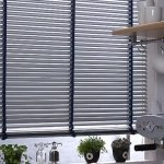Aluminium or mini blinds